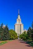moscow stan uniwersytet Zdjęcie Stock