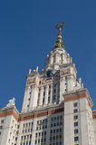 moscow stan uniwersytet Fotografia Stock