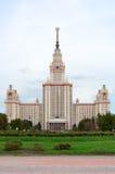 moscow stan uniwersytet Zdjęcia Royalty Free