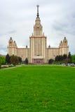 moscow stan uniwersytet Obraz Royalty Free