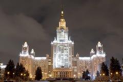 moscow stan uniwersytet Fotografia Royalty Free