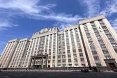 Moscow. State Duma of the Russian Federation Stock Image