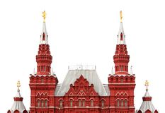 Moscow State Historical Museum Stock Image