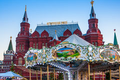 Moscow State Historical Museum on Red Square on Christmas Eve. The Moscow State Historical Museum on Red Square on Christmas Eve and New Year, Russia Royalty Free Stock Images