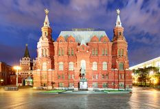 Moscow - State Historical Museum at Red Square, Russia royalty free stock images