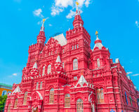 Moscow State Historical Museum of Russia Royalty Free Stock Image