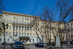Moscow State Mining University Stock Photo