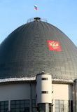 Moscow state Museum Planetarium Royalty Free Stock Image