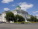 Moscow, State Russian library ( Royalty Free Stock Photo