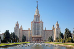 Moscow State Univercity. Front facade view. Royalty Free Stock Photos