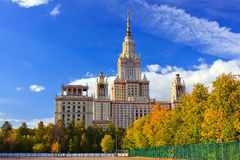 Moscow State University. Main building of Moscow State University, Moscow, Russia Stock Photos