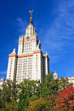 Moscow State University. Main building of Moscow State University, Moscow, Russia Stock Photography