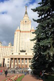 Moscow State University. Is the best university in Russia Royalty Free Stock Photo