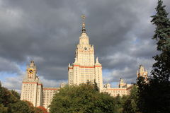 Moscow State University. Is the best university in Russia Stock Images