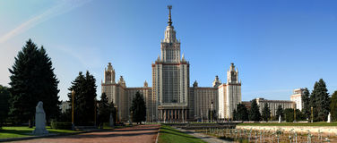 moscow state university Zdjęcia Royalty Free