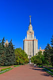 Moscow State University. Moscow, Russia Stock Photo
