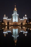 Moscow State University Stock Photos