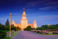 Moscow state university. Royalty Free Stock Photography