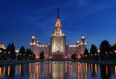 Free Moscow State University Stock Photography - 2607632
