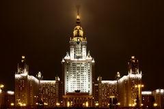 Moscow State University Stock Photography