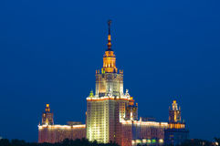 Moscow State University Royalty Free Stock Photo