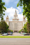 moscow state university Fotografia Royalty Free
