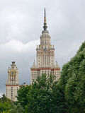 Moscow State University. View from botanic garden Stock Photography