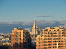 Moscow State University. Sunset view Stock Photos