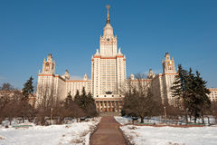 Moscow State University Royalty Free Stock Image