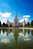 Moscow State University Alley in morning Stock Images