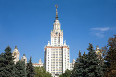 Moscow State University building in bright summer  Royalty Free Stock Image