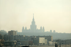 Moscow State University building front view Royalty Free Stock Photo