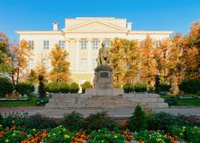 Moscow State University building Moscow. Moscow, Russia - September 20, 2014: Moscow State University building in Moscow city in Russia in the morning stock images