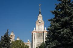 Moscow State University building. View from park Royalty Free Stock Images