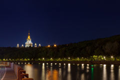 Moscow State University in the evening Stock Photography