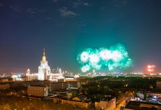 Moscow State University with firework Royalty Free Stock Photography