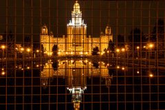 Moscow State University fountain fence reflection Royalty Free Stock Image