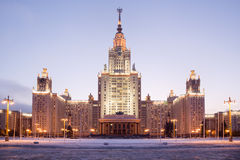 Moscow State University. Front facade view. Stock Image