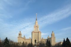 Moscow State University Main building Royalty Free Stock Image