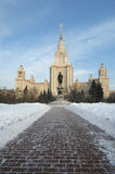 Moscow State University Main building Stock Photography