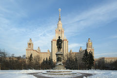 Moscow State University Main building Stock Photo