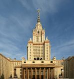 Moscow State University Main building Stock Images