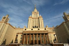 Moscow State University Main building Stock Image