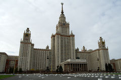 Moscow State University, main building Stock Photography