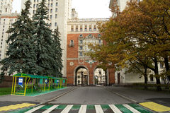 Moscow State University, main building Stock Photos