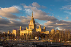 Moscow State University main building and cloudy blue sky Royalty Free Stock Image