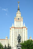 Moscow State University The main building of Moscow State University Stock Images