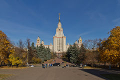 Moscow State University. Main building of Moscow State University, Moscow, Russia stock image