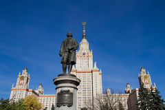 Moscow State University. Main building of Moscow State University, Moscow, Russia royalty free stock image