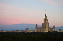 Moscow State University, Main Tower. Sunrise in Moscow, Russia. Stock Image
